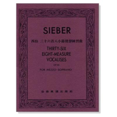西伯 36首八小節發聲練習─作品.93