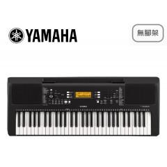 YAMAHA手提式電子琴PSR-E363